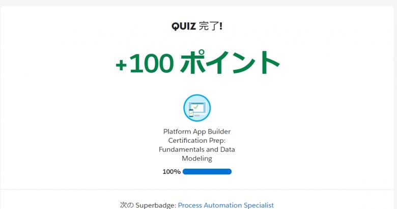 20200924_quiz