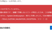 20200731_error